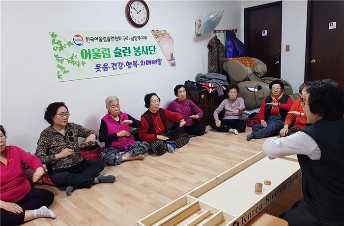 퍼스트신문  / 단체소식